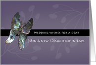 Son & Daughter-in-Law Wedding Wishes Butterfly card