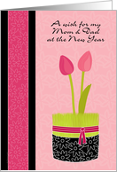Mom and Dad Persian New Year Norooz with Tulips and Wheat Grass card