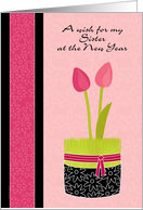Sister Persian New Year Norooz with Tulips and Wheat Grass card