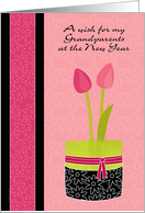 Grandparents Persian New Year Norooz with Tulips and Wheat Grass card