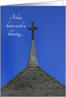 Adult Baptism Congratualations Christian Church Steeple and Cross Card