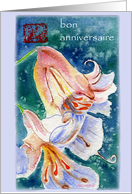French Birthday White Lily watercolor card
