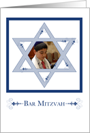 Bar Mitzvah Photo Invitation : elegant flourishes card