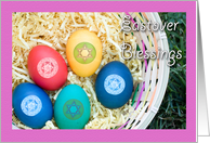 Eastover, Interfaith Passover and Easter Eggs Decorated with Stars card