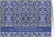 Season's Greetings for Secretary from Business, Filigree Snowflakes card