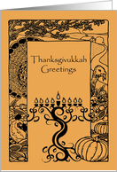 Thanksgivukkah, Thanksgiving & Hanukkah Theme card
