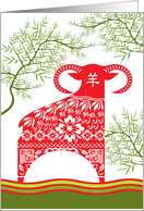 Chinese New Year of the Ram, Red White Patterns, Animal and Bamboo card