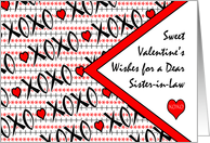 Valentine's Day for Sister in Law, XOXO Design card