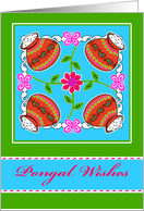 Pongal Wishes, Kolam Inspired Square Design card