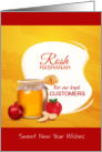 Business Rosh Hashanah for Customers, Fruit and Honey card
