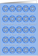Yom Kippur Reflect Renew Remember card