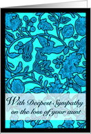 Sympathy Loss of Aunt, Flowers and Birds card