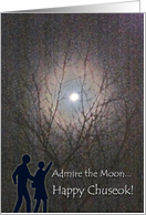 Chuseok, Admire the Moon card