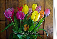 Tulips, Dutch Birthday Greetings card