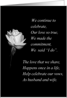 We are already married - celebration card