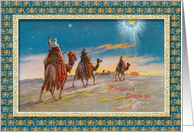 Journey to Bethlehem card