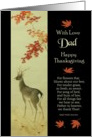 Dad - Happy Thanksgiving - Nature Scene / A Stag on a misty fall morn card
