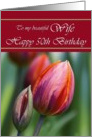 Wife / Happy 50th Birthday - Colorful Tulip Silhouettes card