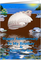 Happy Anniversary / To My Brother & Sister-in-law card