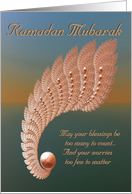 Ramadan Mubarak / Prayer card