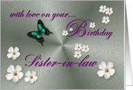 Birthday ~ Sister-in-law ~ Butterfly /Green Foil Look card