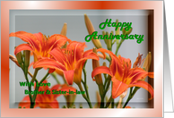 Wedding Anniversary ~ Brother & Sister-in-law ~ Orange Day Lilies card