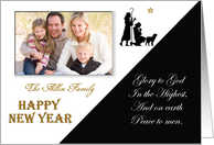 Religious / Happy New Year ~ Add Your Photo & Text card