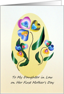 Daughter-in-Law First Mother's Day card