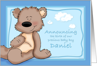Daniel - Teddy Bear Birth Announcement card