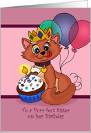 Happy Birthday Little Sister - Royal Kitty Cupcake Celebration card