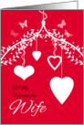 Wife Modern Red And White Valentine's Card