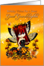 great granddaughterfairy birthday card - birthday autumn color fairy card