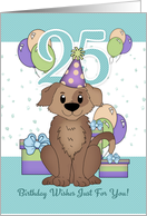 25th Birthday Dog In Party Hat With Balloons And Gifts card
