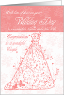 Nephew & New Wife wedding day congratulations card