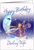 Wife Cute Birthday card, purple dragon with fairy and moon card