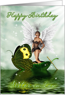 Sister in Law, Birthday - Fantasy Swan Fairy On A Butterfly Boat card