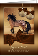 French Horse Christmas Holiday Card