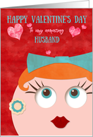 Quirky Hipster Retro Gal Valentine's Day for Husband card