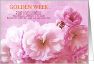 Golden Week Cherry Blossoms for Greenery Day Custom Text card