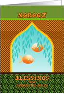 Persian New Year Across the Miles Norooz Blessings Goldfish card