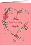 Happy Valentines Day Daughter card