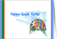 Happy Greek Easter card