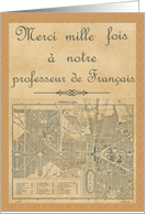 Thank You French Teacher - Merci Professeur de Fran�ais card