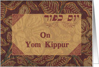 Yom Kippur Reflections card