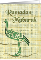 Ramadan Mubarak, Calligraphic Bird card