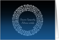 slovenian sincere sympathy with floral wreath card