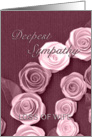 loss of wife, roses sympathy card