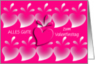 german hearts for valentine card