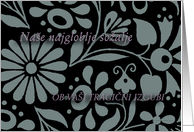 sympathy in slovenian, ornamental floral design card