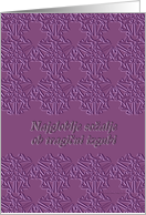 sympathy in slovenian, violet engraved pattern look-like card